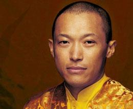 Sakyong Mipham Rinpoche